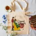 Tote-bag 'Lizzie & Darcy' Xmas edition
